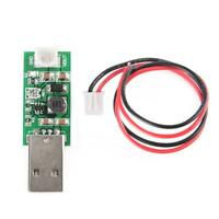 7W USB DC 5V to 6V 9V 12V 15V Adjustable Output Voltage Boost Converter GS