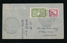 INDOCHINA EXHIBITION CANCEL to SHANGHAI 1948 AIRMAIL TAM KWEI SANG...VERY FINE