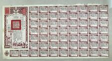 China 1944 Victory Bond $1000 with 58 Coupons