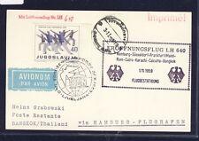 55180) LH FF Hamburg - Bangkok Thailand 1.11.59, Karte ab Jugoslawien