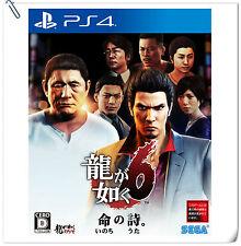 PS4 Yakuza 6 Ryu ga Gotoku 6 ENG / JAP / 人中之龍6 中文版 SONY SEGA Action Games