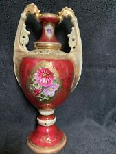 Stunning Antique Victorian Chinese Red and Gold Floral Porcelain Vase Signed!