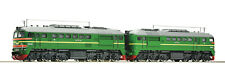 Roco 79795 AC DIGITAL SOUND--2x- Diesellokomotive 2M62, RZD, NEUWARE UVP 569,90