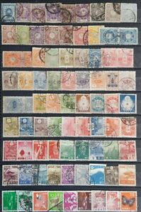 JAPAN -  older regular issues - used group  /O  P.1)
