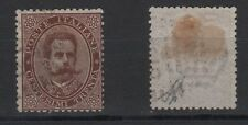 1879 Umberto I 30 c. US splendido firmato Diena +++