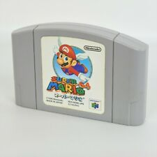Nintendo 64 SUPER MARIO 64 Cartridge Only n6c *