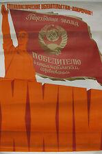 RUSSIAN VINTAGE POLITICAL PROPAGANDA  SOVIET POSTER 1971g. 100% ORIGINAL