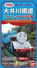 Bandai 965028 B-Train Shorty Oigawa Railway Thomas & Passenger Cars (N scale)