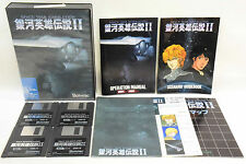 MSX GINGA EIYU DENSETSU II 2 Msx2/2+ 3.5 2DD Turbo R Import Japan Game 16129 msx