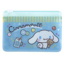 Sanrio Little Twin Stars 9.5W x 6.2H cm PVC Card Holder 9-2524-146