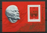 30729) Russia 1976 MNH Communist Party - Lenin S/S