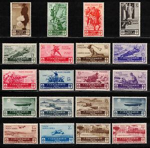 ITALIA REGNO 1934 Medaglie al valor militare 20 valori ** cert (centrati)