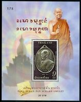 Thailand 2018 MNH Phra Achan Fan Amaro Amulet Monk 1v M/S Religion Stamps