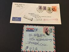 Middle East Iraq 2 commercial covers republic ovpt stamps with hi value