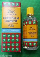 Tiger balm liminent 28ml Relief for aches and pain of muscles etc