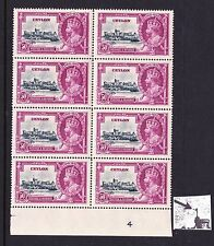 CEYLON 1935 50c JUBILEE WITH 'DOT BY FLAGSTAFF' SG 382h MNH.