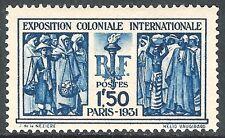 France 1931 Colonial Exhibition blue 1f 50c mint SG492