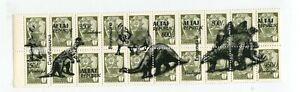 LOCAL_9_3 1991 Russia ALTAI animals dinosaurs 1 kop OVERPRINT SURCHARGE