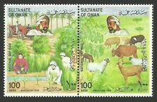 Single Omani Stamps
