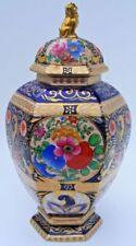 Green Vase Carlton Ware Porcelain & China