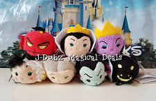 NWT Disney Parks Villains Tsum Tsum Set of 7 Maleficent, Cruella De Vil Ursula
