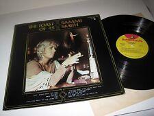 SAMMI SMITH The Toast Of '45 MEGA Stereo NM/NM-