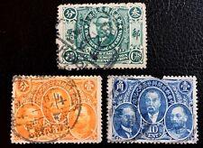 1921 China stamp SC #243//246 Fresh Used