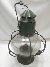 Vintage Tin and Glass Oil Ship's Light Kerosene Lamp Japanese   #50