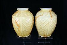 Pair of Art Deco vases of marbled glass, Scailmont, design by Henri Heemskerk