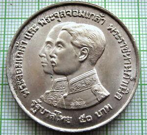 THAILAND RAMA IX BE2517 - 1974 50 BAHT, NATIONAL MUSEUM 100th ANNIV, SILVER UNC