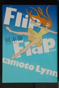 Used Flip Flap (New Edition) Japanese Comic Manga (language/Japanese)*
