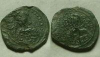 Genuine ancient BYZANTINE coin Anonymous follis Constantine X Ducas/Christ/Cross