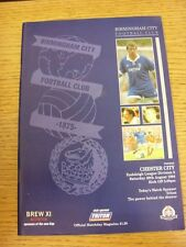 20/08/1994 Birmingham City v Chester City  (Excellent Condition)