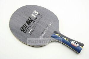 DHS Power G 13 PG13 PG-13 FLTable Tennis Ping Pong Blade Racket Paddle Bat