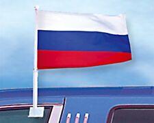 4 x RUSSLAND Autofahne-Auto-Fenster-Fahne-Flagge ca.45x30cm EM WM Fan