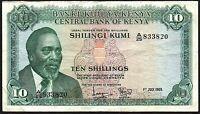 1969 KENYA 10 SHILLINGS BANKNOTE * A/25 833820 * aVF * P-7a *
