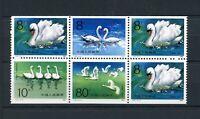 Volksrepublik China 6er MiNr. 1906-09 postfrisch MNH Vögel (Vög2977