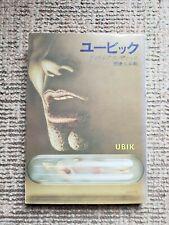 UBIK - Philip K. Dick - 1st 1981