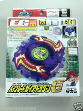 TAKARA BEYBLADE G-REVOLUTION ENGINE GEAR EG A-108 GAIA DRAGOON BOOSTER PACK