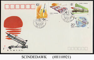 CHINA - 1989 THE BUILDING UP OF NATIONAL DEFENCE - ROCKET - FDC