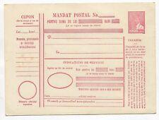 Romania 1930s 3 Lei King Mihai I Money Order, unused Postal Stationery