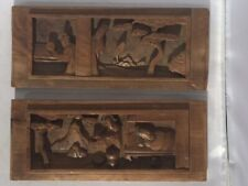 Pair of Old Chinese Carved Wooden Panels from Bed Scholar Sleeping