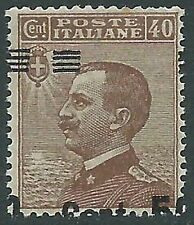 1923-27 REGNO EFFIGIE SOPRASTAMPATO 50 SU 40 CENT VARIETà MNH ** - P49-8