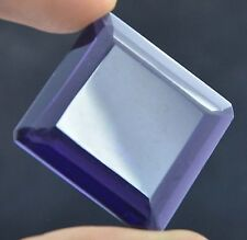 69,61ct Violet Amethyst - Carré Emerald Cut - VVS - COA - Excellent for pendant