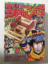 Nintendo Classic NES Famicom Mini Console (SHONEN JUMP 50th Anniversary Limited)