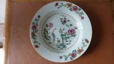Antique chinese polychrome porcelain plate. XVIIIth. Assiette Chine...2