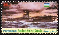 SHINANO (1944) Japanese Navy Aircraft Carrier IJN WWII Warship Ship Stamp