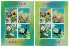 BHUTAN 1968 Butterflies 3D Souvenir Sheet Mint Never Hinged - 2 Sheets (May 852)