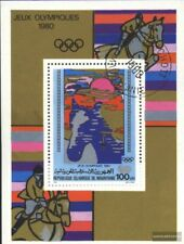 Mauretanien Block27 (kompl.Ausg.) gestempelt 1980 Olympische Sommerspiele