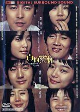 "Cha Tae Hyun ""Sad Movie"" Jung Woo Sung 2005 Korea Comedy Region 3 DVD"